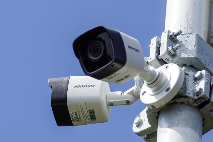 Chinese Surveillance