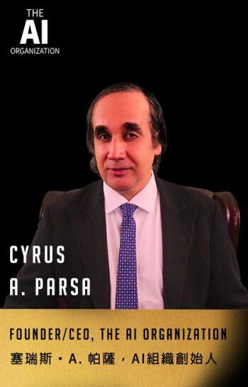 Cyrus Bio Pic